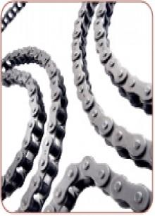 1211290979_chain.jpg